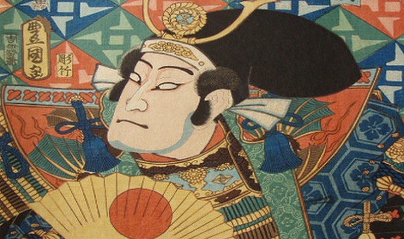 Los espíritus malévolos del kabuki japonés