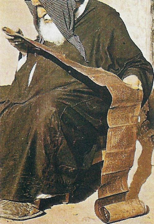 Papiro alejandrino