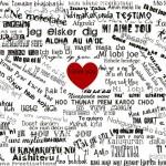 """Sobre una tarjeta escribe """"te quiero"""" en todos los idiomas que conozcas y regálasela."""