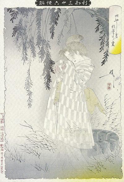Espíritus malévolos del kabuki japonés