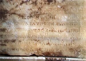Piedra original de Delfos en la que aparece el segundo de los dos himnos en honor a Apolo.