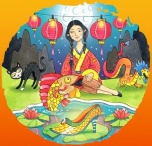 La historia de la cenicienta china se desarrolla a finales del s. III a. C. No se detalla la localización exacta donde transcurre el relato, pero se considera que la zona de Guangxi es la más probable.
