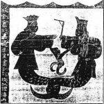 Según el mito chino, Fuxi enseñó a sus súbditos a cocinar, a pescar con redes, a cazar con armas de hierro... e institucionalizó el matrimonio.