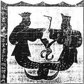 Fuxi (derecha) y su hermana/esposa Nüwa