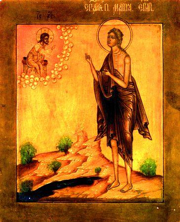 María de Egipto