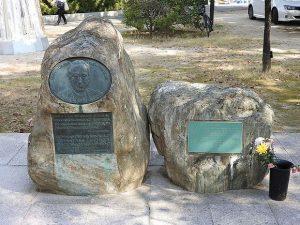 Monumento a Norman Cousins en el Parque conmemorativo de la Paz de Hiroshima (Japón) por su contribución al bienestar de los afectados por la guerra.