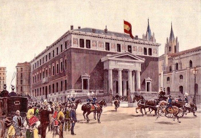 Real Academia Española (dibujo de época de la inauguración)