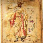 Retrato de Geber (nacido hacia el año 721) del siglo XV, Codici Ashburnhamiani 1166, Biblioteca Medicea Laurenziana, Florencia. Está considerado como el máximo alquimista de origen árabe por haber sido el primero en estudiar la alquimia de forma científica, cambiando así el significado de esta práctica.