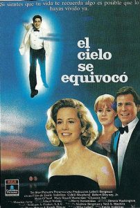 'El cielo se equivocó' es una comedia romántica estrenada en 1989, escrita por Perry y Randy Howze y dirigida por Emile Ardolino. Fue nominada a un Óscar a la mejor canción: 'After All'.