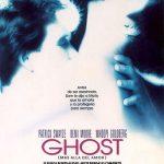 'Ghost: Más allá del amor' ganó dos Óscar: a la mejor actriz de reparto (Whoopi Goldberg) y al mejor guion original, y fue nominada a otros tres: a la mejor película, a la mejor música y al mejor montaje.