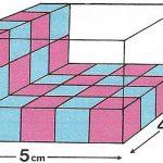 Representación gráfica del volumen de un ortoedro de 5 cm de largo, 4 cm de ancho y 3 cm de alto.