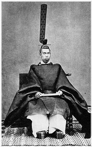 Emperador de Japón (desde 1867)