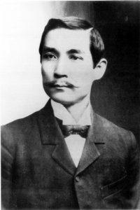 Sun Yat-sen (1866-1925) fue un político, estadista e ideólogo considerado el padre de la China moderna. Primer presidente, efímero, de la República de China.